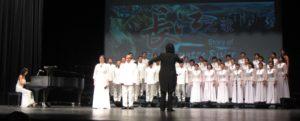 2010年明华合唱团公演《长江之歌》