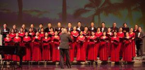 2015年合唱团公演《中国结》
